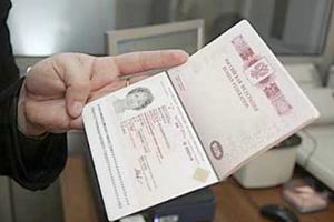 Документы для регистрации прописки по месту жительства спб